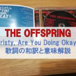 kristy, are you doing OK? 和訳