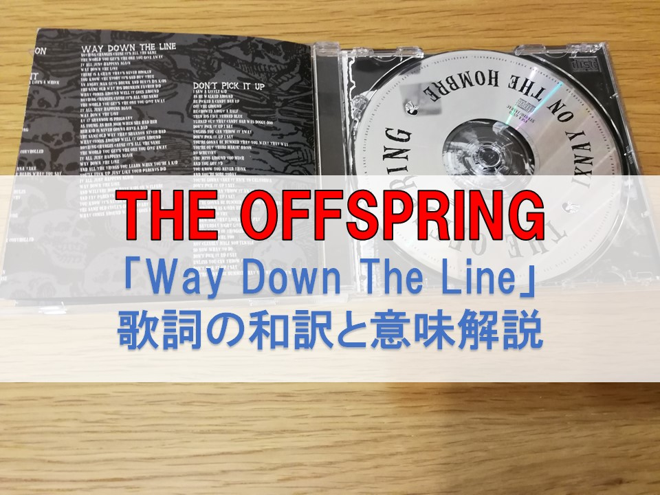 way down the line 和訳